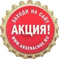 Пивная пробка #48-2014