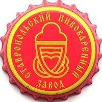 Пивная пробка #56-2014