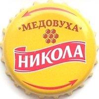 Пивная пробка #65-2014