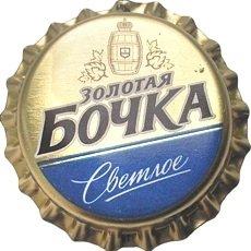 Пивная пробка #50-2013