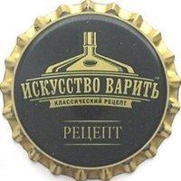 Пивная пробка #93-2013