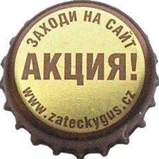 Пивная пробка #23-2012