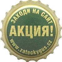 Пивная пробка #22-2012