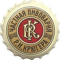 Пивная пробка #71-2012