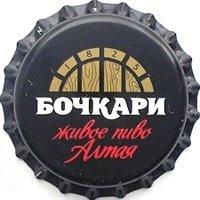 Пивная пробка #75-2012