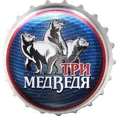 Пивная пробка #79-2012