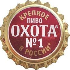 Пивная пробка #89-2012