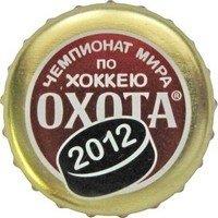 Пивная пробка #77-2011