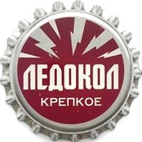Пивная пробка #105-2016