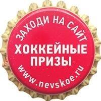 Пивная пробка #84-2013