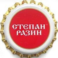 Пивная пробка #50-2007
