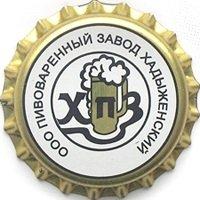 Пивная пробка #54-2007