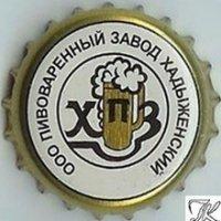 Пивная пробка #58-2007