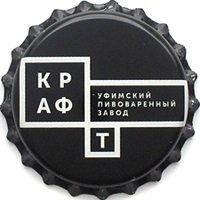 Пивная пробка #82-2017