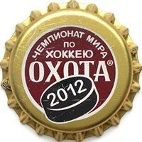 Пивная пробка #49-2012