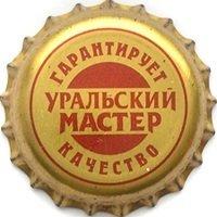 Пивная пробка #23-2008