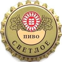 Пивная пробка #71-2014