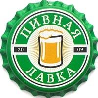 Пивная пробка #44-2018