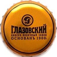 Пивная пробка #06-2006