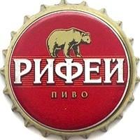 Пивная пробка #10-2006