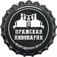 Пивная пробка #141-2020