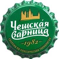 Пивная пробка #146-2020