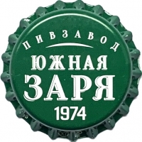 Пивная пробка #179-2020