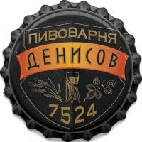Пивная пробка #432-2020