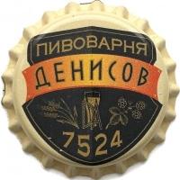 Пивная пробка #433-2020