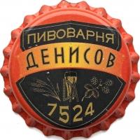 Пивная пробка #437-2020