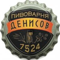 Пивная пробка #438-2020