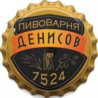 Пивная пробка #439-2020