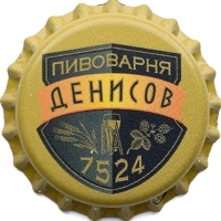 Пивная пробка #210-2021