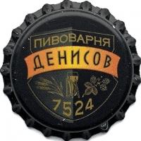 Пивная пробка #215-2021